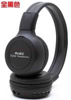 1PCS Free Shipping Multi Function Sports Headphones Earpiece,TF Read FM Radio Wireless Headset with Flash Light, Cool Headphones