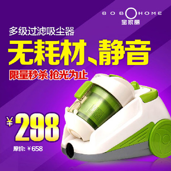 2828 household consumables vacuum cleaner mini vacuum cleaner