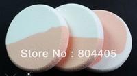 big mix color Round facial puff, makeup puff, cosmetic puff    20pcs/lot