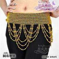 Belly dance decoration accessories dance clothes belly dance belly chain beads belly chain