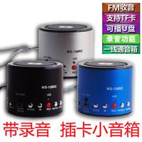 Ws-138rc mini card small speaker usb flash drive tf card cylinder mp3 pc phone portable small audio