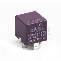 Free shipping, Citroen fukang elysee relay original relay