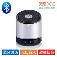 X10 bass bluetooth wireless card portable speaker mobile audio walkman