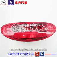 Free shipping, For Pulchritudinous 206 rear bumper fog lamp after the bar fog lamp after the bar lights