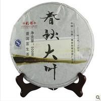 new arrival yunnan puerh raw tea health care Pu er China weight lose pu erh decompress pu'er free shipping(4)