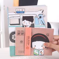 free shipping 1pcs Angel zimu stationery cartoon letter pad envelope set