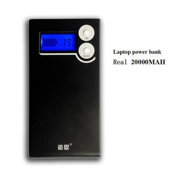 20000MAH 3.5A DC 5V 8.4V 9V 12V 16V 19V laptop External Battery Charger  notebook  laptop Power Bank phone Emergency / Portable