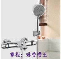 Constant temperature bath thermostatic valve thermostated copper thermostatic shower faucet shower