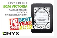 Free Shipping  Onyx Boox  i62ML Firefly,Built-in Light,Ebook Reader,6'' E-ink Touch Screen,4GB,Wi-Fi,Hand-Writing,Top Quality