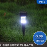 Outdoor solar lights solar lawn light led sensor light garden lights strightlightsstreetlights outdoor lamp