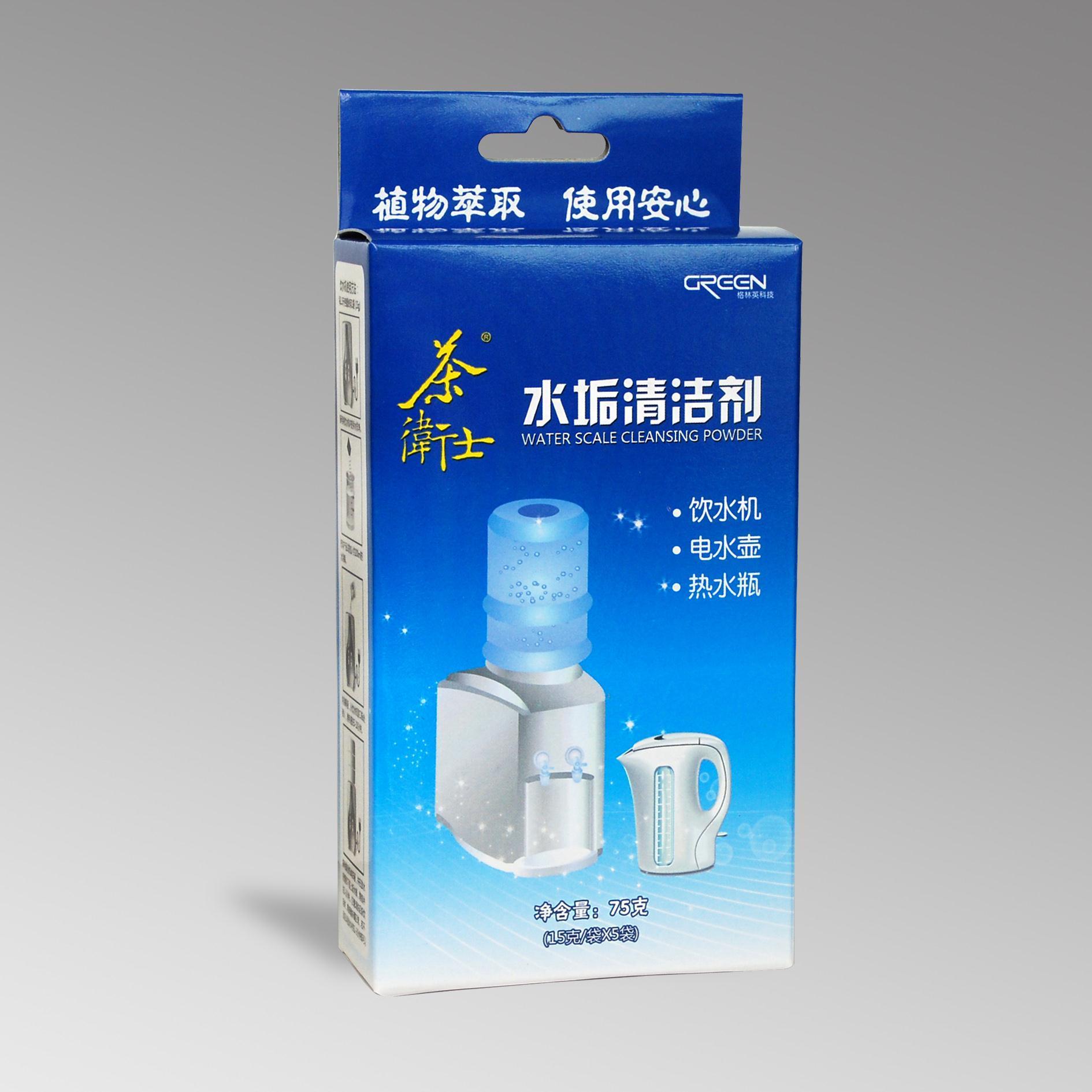 agent water dispenser hot water bottle electric heating pot humidifier #0449B5