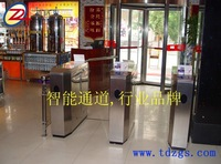VIP  member consumption carding and access control mangement system