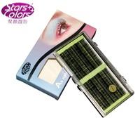 Starscolors C curl 1.5 8/10/12mm Easy to use false eyelashes eyelash extension (1 box)
