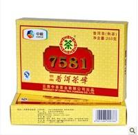 Free shipping old Pu er 7581 Pu'erh tea Chinese  yunnan Puer tea brick tea 250g