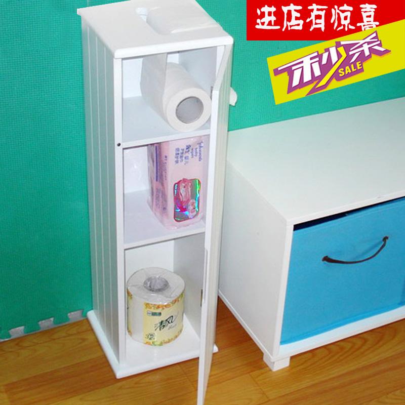 Online Get Cheap Toilet Paper Cabinet -