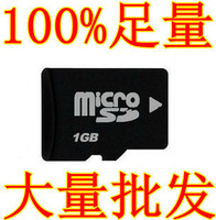 Tf 1g ram card micrsd 1gb mobile phone ram card high speed tf 1g mobile phone ram card
