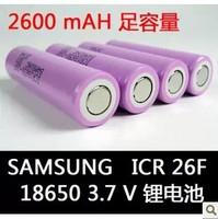 Free shopping 6PCS/LOT Original 18650 ICR18650-26F 2600mAh Li-ion 3.7v Battery For Samsung laptop