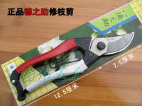 Free shipping Pruning shears pruning shears steel pruning scissors