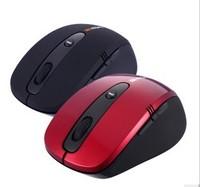 Motianling g13se hand wireless mouse blue light super human body xingjiabi gaming mouse