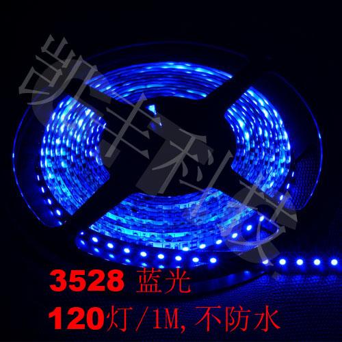 Led strip smd 12v3528 120 beads plate waterproof counter blu ray car soft light strip(China (Mainland))