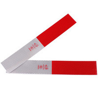 Fly jushi reflective of reflective car reflective warning stickers red white 30cm 5cm