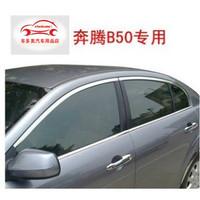 Gallops 4s b50 auto supplies refires window trim full window light bar decoration strip