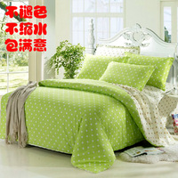 Polka dot solid color double piece set reactive sanded plain bedding