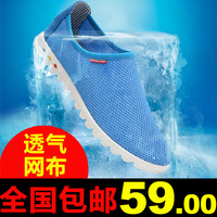 Breathable shoes men's summer shoes network net fabric shoes fashion male casual shoes male dt