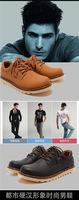 Free Shipping! The Classic European Style Restoring Ancient Ways Of Leisure Shoes, High Quality Cowhide Material