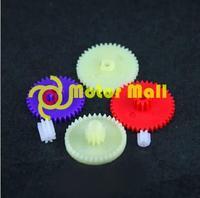 30pcs/lot Colorful Wheel  Solar-specific DIY  Wheel gear  0.4mm  Free shipping