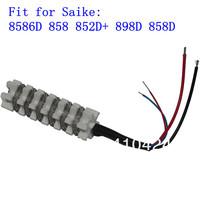 Heating Element for 220V Saike Hot Air Gun 852D+ 952D 8586D 858 898D 858D