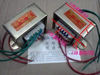 4w transformer 220v 6v single transformer single 6v transformer