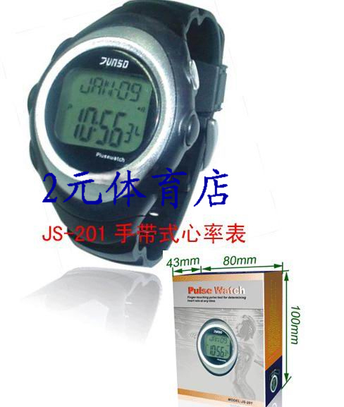 suunto style 201 belt heart rate strap watch secondmeter teenage gift monitor(China