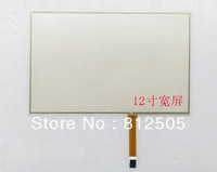 "Free shipping!!! 12.1""W laptop Resistive Touch Screen Panel Digitizer  0.5mm Film DIY 16:10"