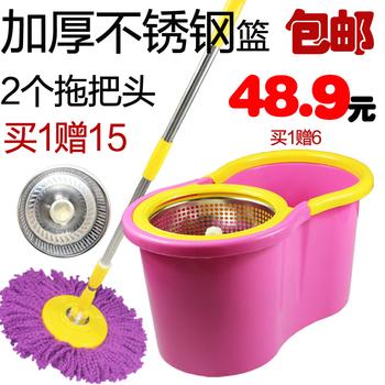 Manual double spin mop magic mop mop bucket 1 15