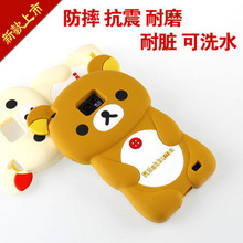 wholesale 3d phone case for samsung galaxy s2