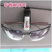 Free Shipping Car glasses clip car glasses clip eyeglasses frame paper clip card stock