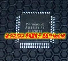 original newAN15867A new Plasma LCD chip  cheap and fine