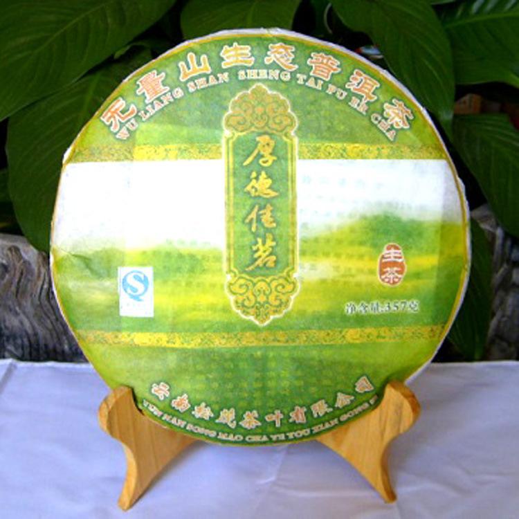 2006 aged Pu er tea Yunnan Wuliangshan Raw puerh tea 357g Sheng pu erh