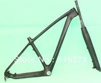 """FR-217 Full Carbon UD Matt Matte 29er Mountain MTB  Bike 29"""" Wheel  (BB30) Frame , fork - 17"""",  19"""" (Gift:  headset )"""