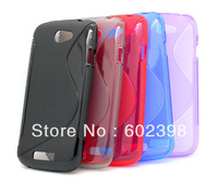 S-line Soft Gel Tpu Case Cover Black Skin for HTC One S Z520e
