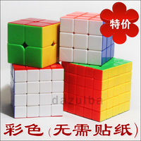 free shipping Multicolour magic cube magic cube set professional