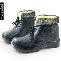 Free shipping Men's fashion super-soft wool plus cotton waterproof thermal winter boots cotton rain boots / 38-43