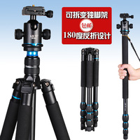 Gt-680 professional slr camera tripod spherical set retrorse monopod