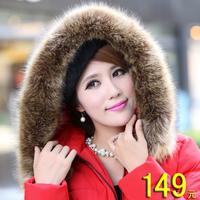 2013 autumn and winter plus size Women large fur collar slim down coat medium-long women's