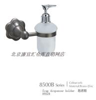 Mendko 8552b black bronze soap dispenser ceramic cup