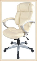 White Soft PU Leather Office Chair