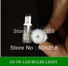 wholesale g9 energy saving lamp