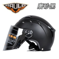 Pioneered lenses paulo male women's motorcycle helmet electric bicycle helmet