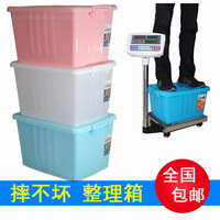 Transparent tape pulley plastic clothing storage box storage box bookcase
